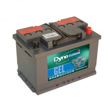 GEL BATTERY 12V 56AH/C20 50AH/C5 A TERMINALS